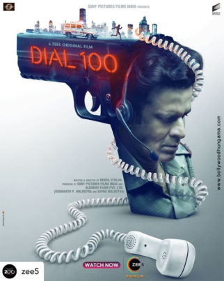 First Look Of Dial 100